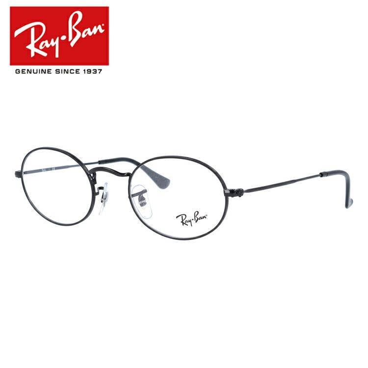【選べる無料レンズ → PCレンズ・伊達レンズ・老眼鏡レンズ・カラーレンズ】 国内正規品 レイバン メガネフレーム Ray-Ban RX3547V 2509(RB3547V) 48 メンズ レディース RAYBAN