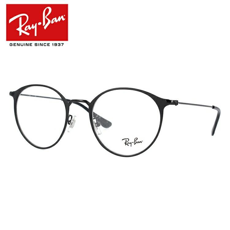 【選べる無料レンズ → PCレンズ・伊達レンズ・老眼鏡レンズ・カラーレンズ】 国内正規品 レイバン メガネフレーム Ray-Ban RX6378F 2904(RB6378F) 51 マットブラック/ブラック フルフィット(アジアンフィット) メンズ レディース アイウェア