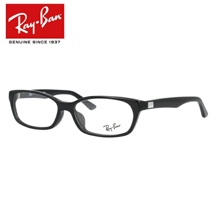 【選べる無料レンズ → PCレンズ・伊達レンズ・老眼鏡レンズ・カラーレンズ】 国内正規品 レイバン メガネフレーム フルフィット(アジアンフィット) Ray-Ban RX5291D (RB5291D) 2000 55サイズ スクエア ユニセックス メンズ レディース