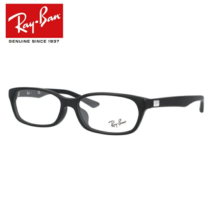送料無料 PCメガネ 伊達メガネ リーディンググラス 老眼鏡 選べる無料レンズ → PCレンズ 伊達レンズ 老眼鏡レンズ 在庫あり レイバン メガネフレーム 2477 ユニセックス スクエア アジアンフィット Ray-Ban RB5291D メンズ RX5291D レディース 55サイズ フルフィット 宅送 海外正規品
