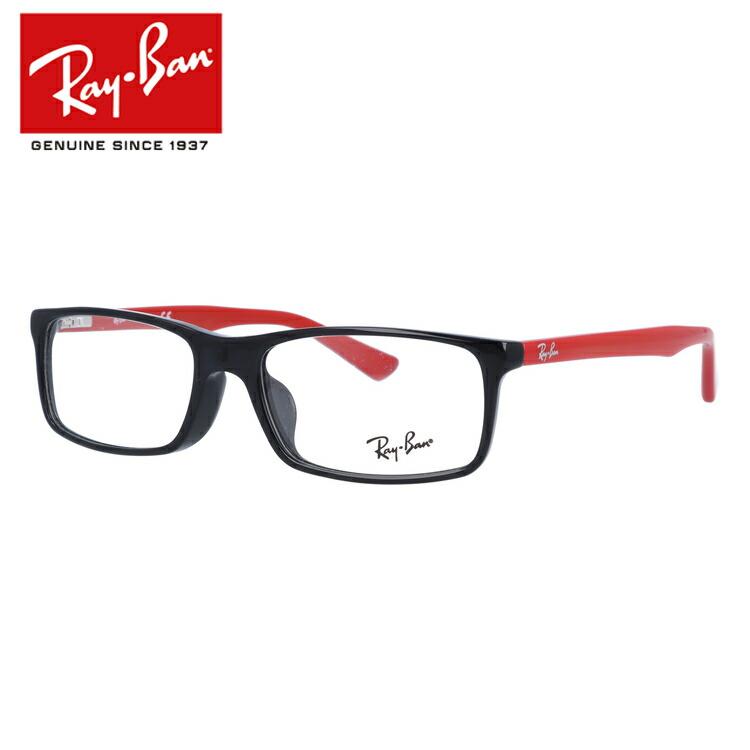 【選べる無料レンズ → PCレンズ・伊達レンズ・老眼鏡レンズ・カラーレンズ】 国内正規品 レイバン メガネフレーム フルフィット(アジアンフィット) Ray-Ban RX5292D (RB5292D) 2475 54サイズ スクエア ユニセックス メンズ レディース