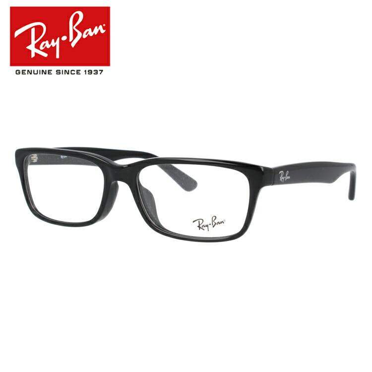 送料無料 PCメガネ 伊達メガネ リーディンググラス 老眼鏡 ブランド買うならブランドオフ 選べる無料レンズ → PCレンズ 伊達レンズ 老眼鏡レンズ 安心の定価販売 レイバン メガネフレーム Ray-Ban レディース メンズ 55サイズ 海外正規品 スクエア アジアンフィット 2000 RB5296D ユニセックス RX5296D フルフィット