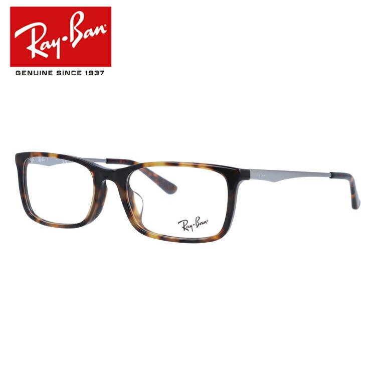 海外正規品選べる無料レンズ → PCレンズ・伊達レンズ・老眼鏡レンズレイバン メガネフレーム フルフィット アジアンフィットRay Ban RX5312DRB5312D5248 54サイズ スクエア ユニセックス メンズ レディースQrtshd
