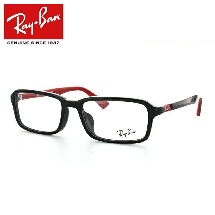 【選べる無料レンズ → PCレンズ・伊達レンズ・老眼鏡レンズ・カラーレンズ】 国内正規品 レイバン メガネフレーム フルフィット(アジアンフィット) Ray-Ban RX5314D (RB5314D) 2000 54サイズ スクエア ユニセックス メンズ レディース