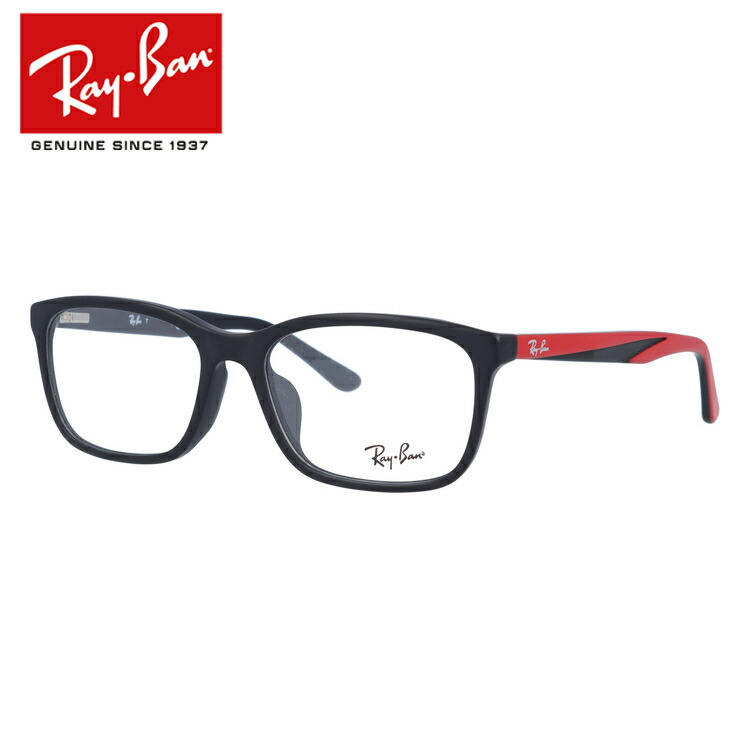 送料無料 PCメガネ 伊達メガネ リーディンググラス 老眼鏡 世界の人気ブランド 選べる無料レンズ → PCレンズ 伊達レンズ 老眼鏡レンズ レイバン メガネフレーム レディース RX5336D 海外正規品 スクエア ユニセックス メンズ 無料サンプルOK アジアンフィット 55サイズ Ray-Ban 5531 フルフィット RB5336D