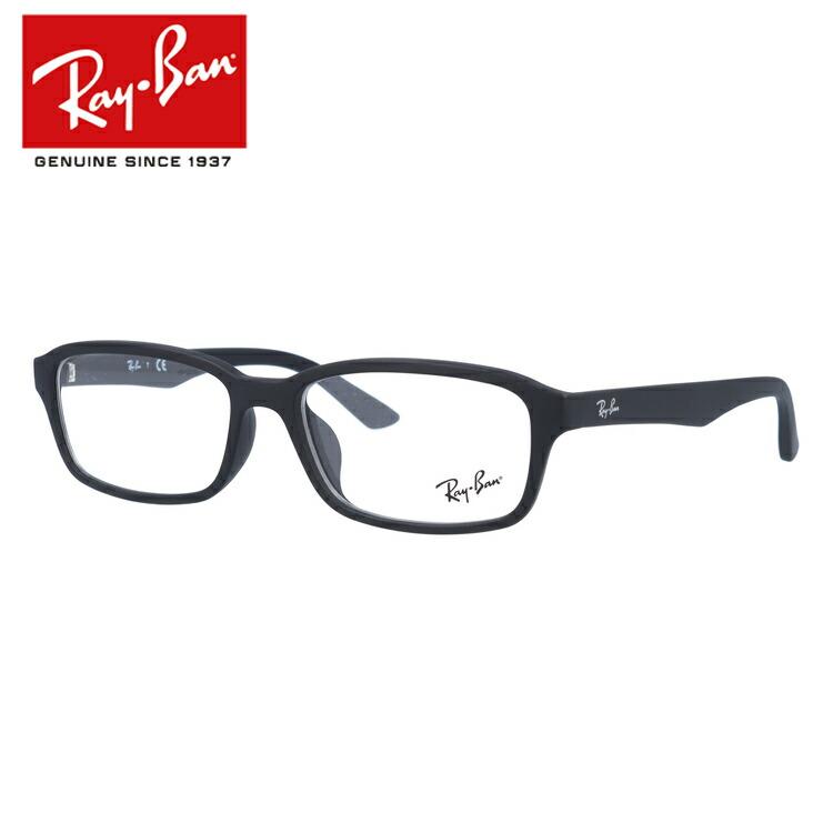 【選べる無料レンズ → PCレンズ・伊達レンズ・老眼鏡レンズ・カラーレンズ】 国内正規品 レイバン メガネフレーム フルフィット(アジアンフィット) Ray-Ban RX7081D (RB7081D) 2477 55サイズ ウェリントン ユニセックス メンズ レディース