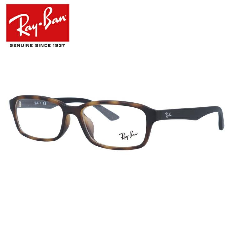 【海外正規品】【選べる無料レンズ → PCレンズ・伊達レンズ・老眼鏡レンズ】 レイバン メガネフレーム フルフィット(アジアンフィット) Ray-Ban RX7081D (RB7081D) 5200 55サイズ ウェリントン ユニセックス メンズ レディース