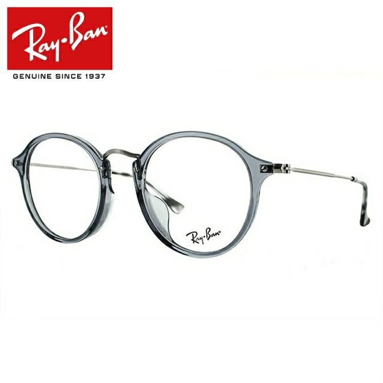 【選べる無料レンズ → PCレンズ・伊達レンズ・老眼鏡レンズ・カラーレンズ】 国内正規品 レイバン メガネフレーム ラウンドフレック フルフィット(アジアンフィット) Ray-Ban ROUND FLECK RX2447VF (RB2447VF) 8033 49サイズ ボストン ユニセックス