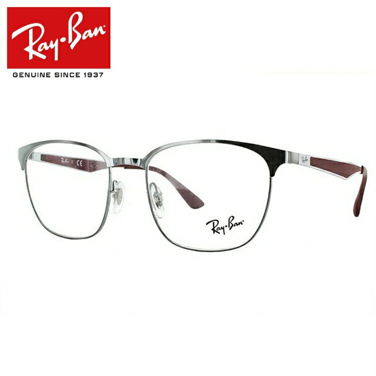 【選べる無料レンズ → PCレンズ・伊達レンズ・老眼鏡レンズ・カラーレンズ】 国内正規品 レイバン メガネフレーム Ray-Ban RX6356 (RB6356) 2880 52サイズ ブロー ユニセックス メンズ レディース