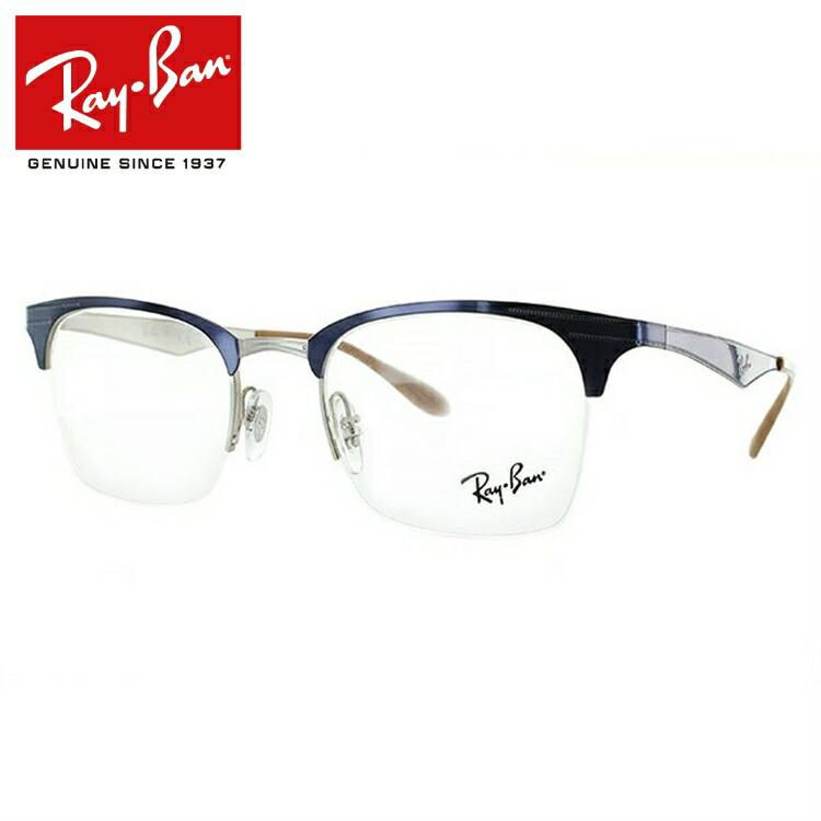 【選べる無料レンズ → PCレンズ・伊達レンズ・老眼鏡レンズ】 国内正規品 レイバン メガネフレーム Ray-Ban RX6360 (RB6360) 2918 49サイズ ブロー ユニセックス メンズ レディース