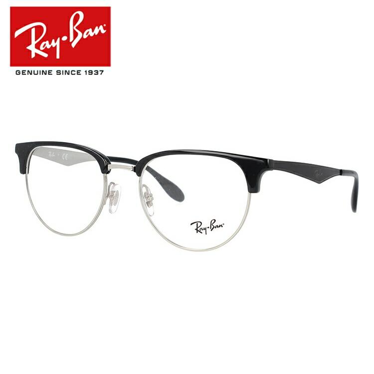 【選べる無料レンズ → PCレンズ・伊達レンズ・老眼鏡レンズ・カラーレンズ】 国内正規品 レイバン メガネフレーム Ray-Ban RX6396 (RB6396) 2932 51サイズ ブロー ユニセックス メンズ レディース