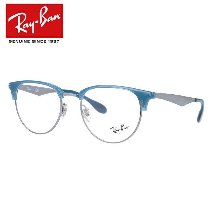 【選べる無料レンズ → PCレンズ・伊達レンズ・老眼鏡レンズ・カラーレンズ】 国内正規品 レイバン メガネフレーム Ray-Ban RX6396 (RB6396) 2934 51サイズ ブロー ユニセックス メンズ レディース
