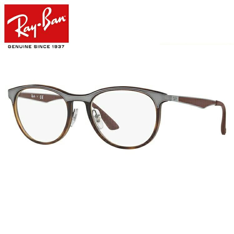 【選べる無料レンズ → PCレンズ・伊達レンズ・老眼鏡レンズ・カラーレンズ】 国内正規品 レイバン メガネフレーム Ray-Ban RX7116 (RB7116) 8016 53サイズ ボストン ユニセックス メンズ レディース