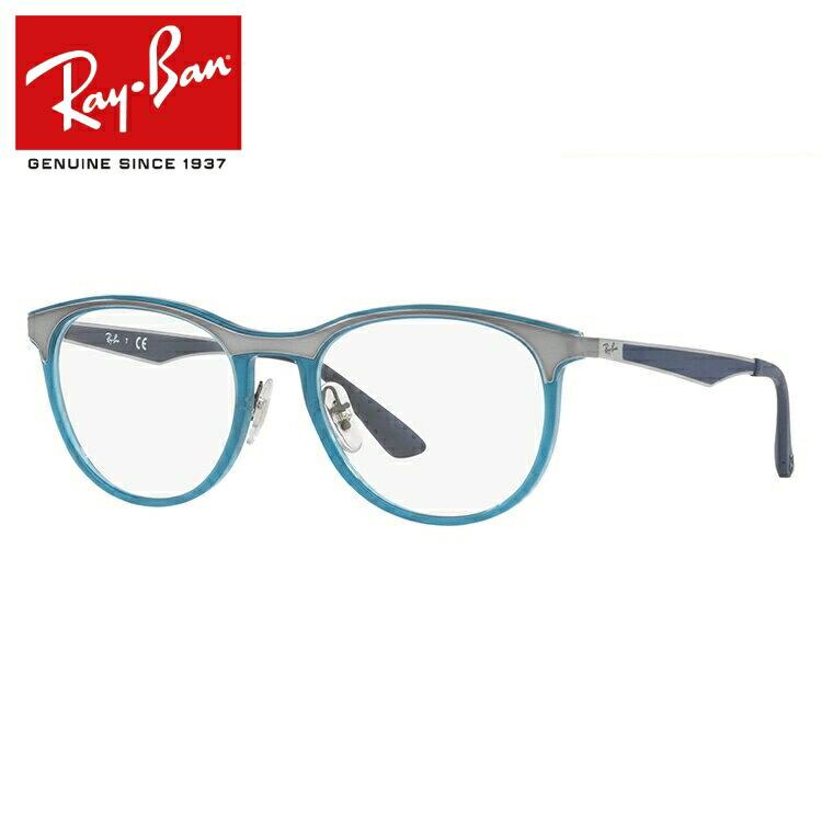 【選べる無料レンズ → PCレンズ・伊達レンズ・老眼鏡レンズ・カラーレンズ】 国内正規品 レイバン メガネフレーム Ray-Ban RX7116 (RB7116) 8017 51サイズ ボストン ユニセックス メンズ レディース