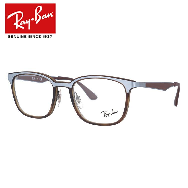 【選べる無料レンズ → PCレンズ・伊達レンズ・老眼鏡レンズ・カラーレンズ】 国内正規品 レイバン メガネフレーム Ray-Ban RX7117 (RB7117) 8016 50サイズ スクエア ユニセックス メンズ レディース