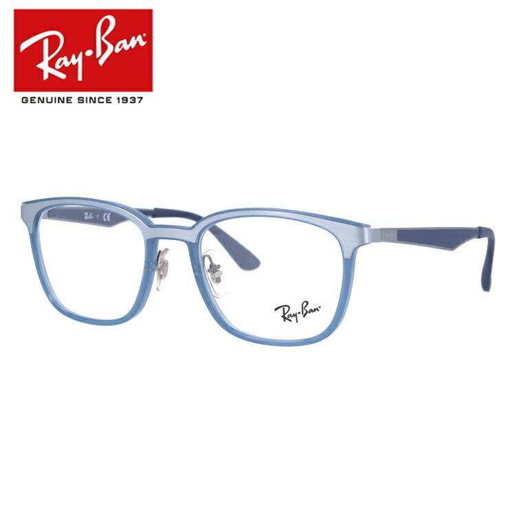 【選べる無料レンズ → PCレンズ・伊達レンズ・老眼鏡レンズ・カラーレンズ】 国内正規品 レイバン メガネフレーム Ray-Ban RX7117 (RB7117) 8019 50サイズ スクエア ユニセックス メンズ レディース