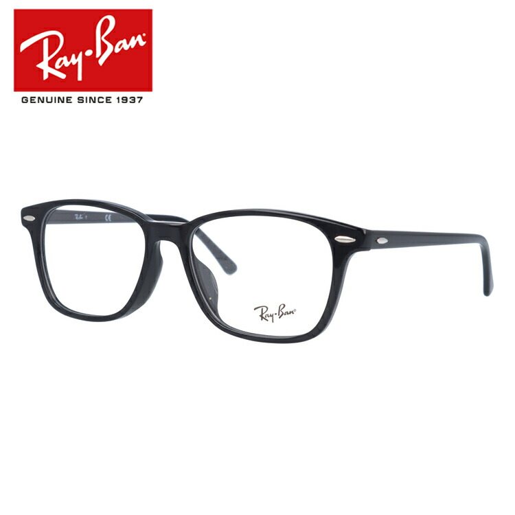 【選べる無料レンズ → PCレンズ・伊達レンズ・老眼鏡レンズ・カラーレンズ】 国内正規品 レイバン メガネフレーム フルフィット(アジアンフィット) Ray-Ban RX7119F (RB7119F) 2000 55サイズ スクエア ユニセックス メンズ レディース