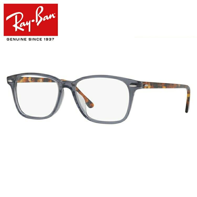 【選べる無料レンズ → PCレンズ・伊達レンズ・老眼鏡レンズ・カラーレンズ】 国内正規品 レイバン メガネフレーム フルフィット(アジアンフィット) Ray-Ban RX7119F (RB7119F) 5629 55サイズ スクエア ユニセックス メンズ レディース