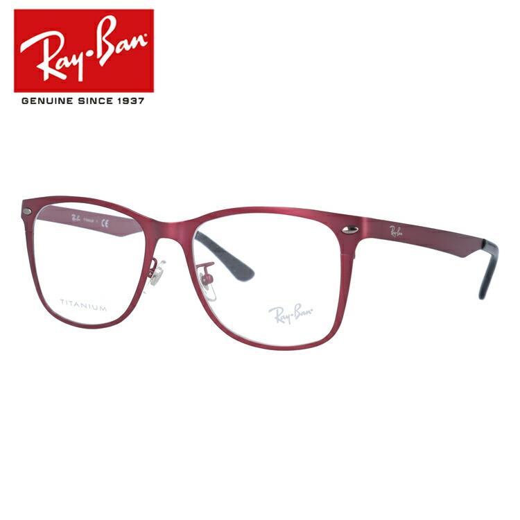 国内正規品 レイバン メガネ 伊達レンズ無料 0円 メガネフレーム Ray-Ban RX8740D (RB8740D) 1190 54サイズ ウェリントン ユニセックス メンズ レディース