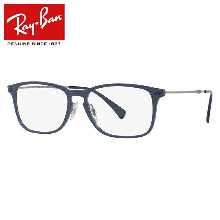 国内正規品 レイバン メガネ 伊達レンズ無料 0円 メガネフレーム Ray-Ban RX8953 (RB8953) 8027 56サイズ スクエア ユニセックス メンズ レディース