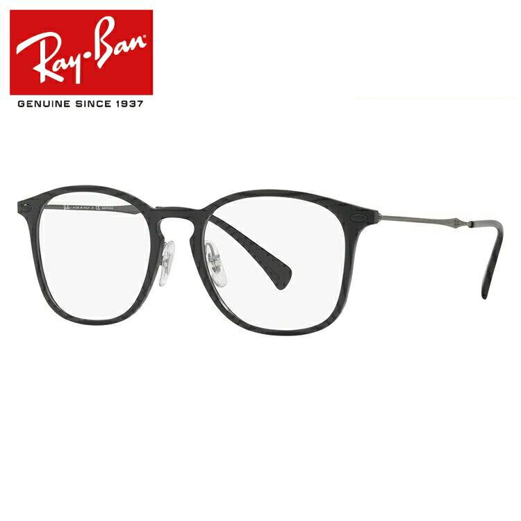 【選べる無料レンズ → PCレンズ・伊達レンズ・老眼鏡レンズ】 レイバン メガネフレーム Ray-Ban RX8954 (RB8954) 8025 48サイズ ウェリントン ユニセックス メンズ レディース 【国内正規品/保証書付き】
