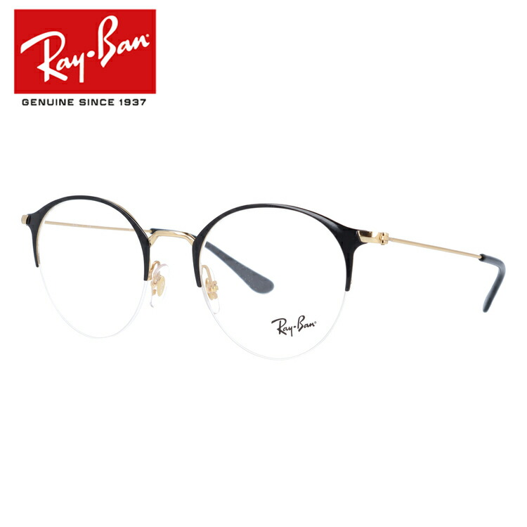 【選べる無料レンズ → PCレンズ・伊達レンズ・老眼鏡レンズ】 国内正規品 レイバン メガネフレーム Ray-Ban RX3578V (RB3578V) 2890 50サイズ ボストン ユニセックス メンズ レディース