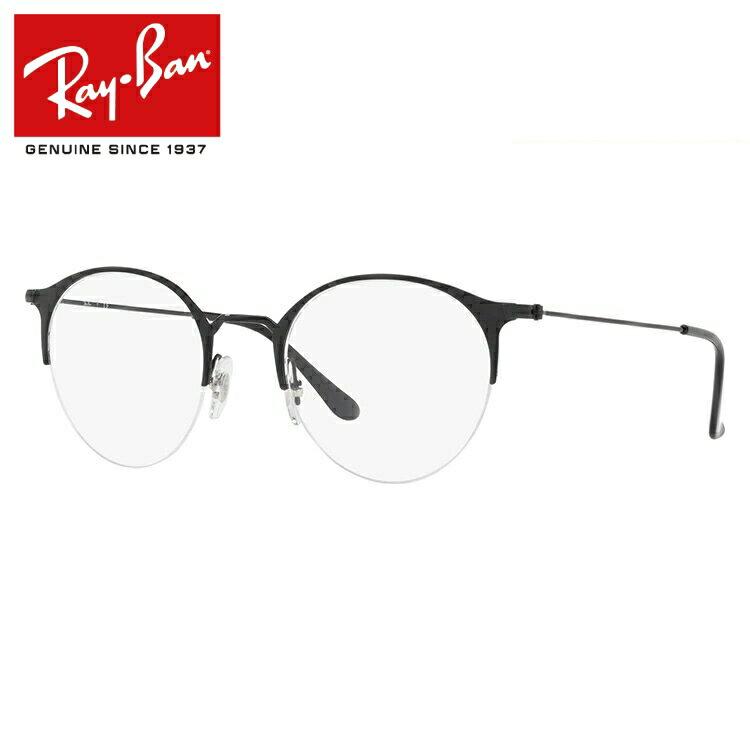 【選べる無料レンズ → PCレンズ・伊達レンズ・老眼鏡レンズ】 国内正規品 レイバン メガネフレーム Ray-Ban RX3578V (RB3578V) 2904 48サイズ ボストン ユニセックス メンズ レディース