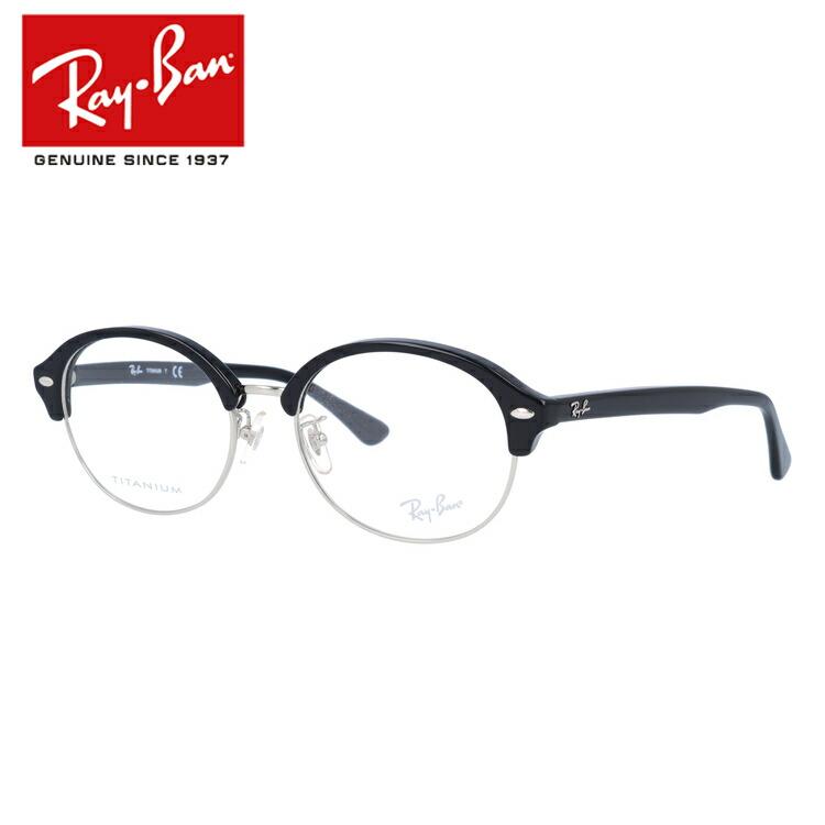 【選べる無料レンズ → PCレンズ・伊達レンズ・老眼鏡レンズ・カラーレンズ】 国内正規品 レイバン メガネフレーム Ray-Ban RX5358TD (RB5358TD) 2000 53サイズ ボストン ユニセックス メンズ レディース