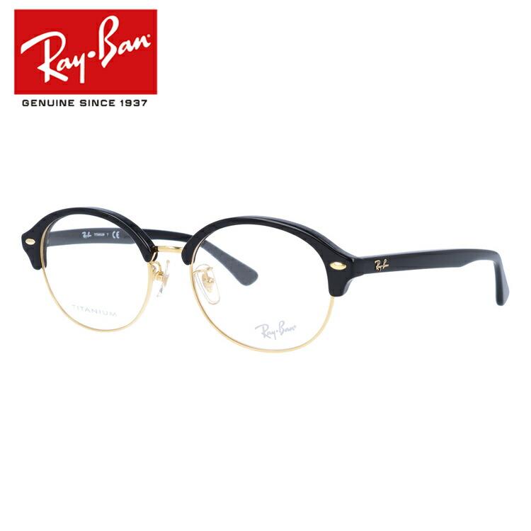 【選べる無料レンズ → PCレンズ・伊達レンズ・老眼鏡レンズ・カラーレンズ】 国内正規品 レイバン メガネフレーム Ray-Ban RX5358TD (RB5358TD) 5707 53サイズ ボストン ユニセックス メンズ レディース