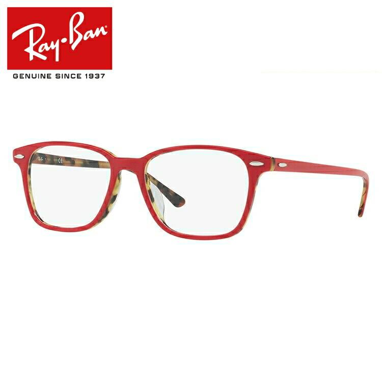 【選べる無料レンズ → PCレンズ・伊達レンズ・老眼鏡レンズ・カラーレンズ】 国内正規品 レイバン メガネフレーム フルフィット(アジアンフィット) Ray-Ban RX7119F (RB7119F) 5714 55サイズ スクエア ユニセックス メンズ レディース
