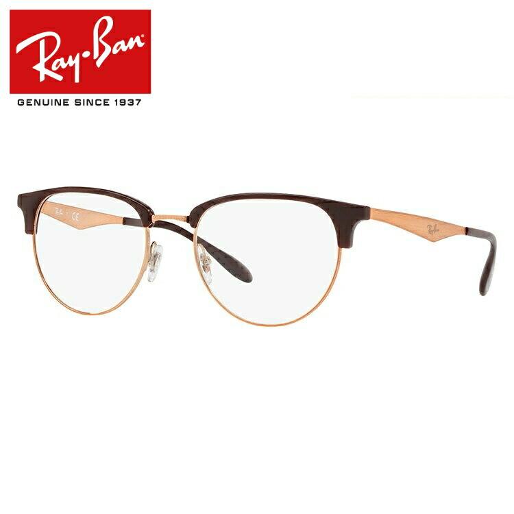 【選べる無料レンズ → PCレンズ・伊達レンズ・老眼鏡レンズ】 レイバン メガネフレーム Ray-Ban RX6396 (RB6396) 5786 51サイズ ブロー ユニセックス メンズ レディース 【国内正規品/保証書付き】