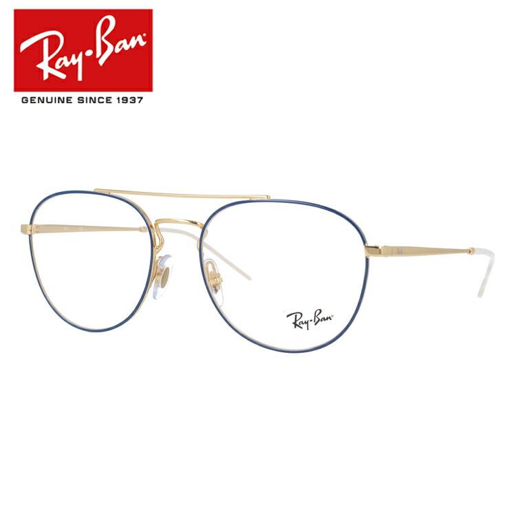 【選べる無料レンズ → PCレンズ・伊達レンズ・老眼鏡レンズ・カラーレンズ】 国内正規品 レイバン メガネフレーム Ray-Ban RX6414 (RB6414) 2979 55サイズ ティアドロップ ユニセックス メンズ レディース
