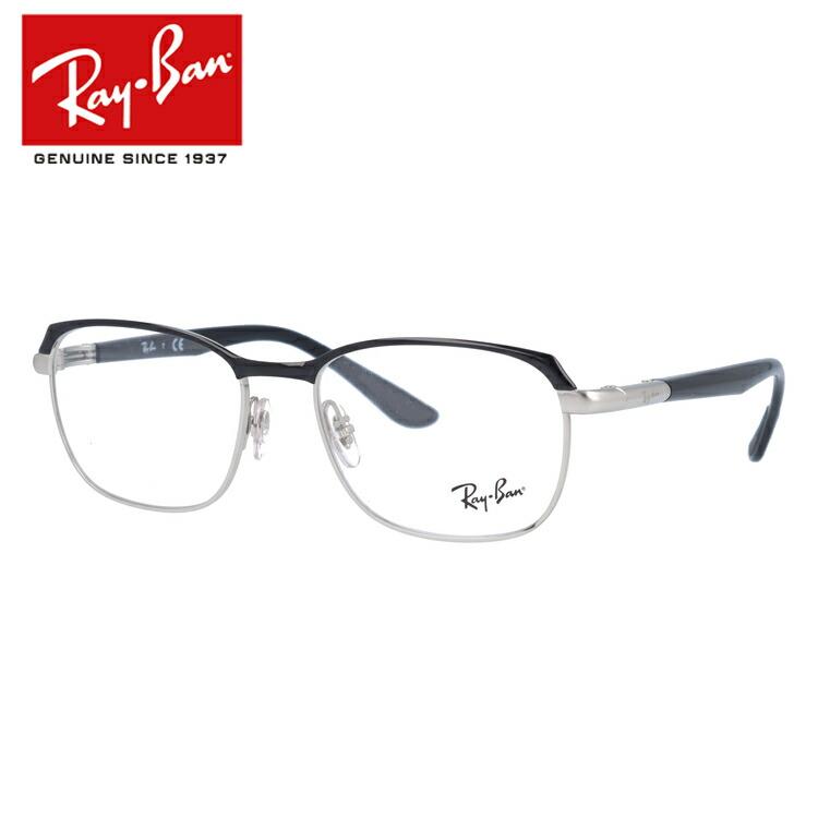 【選べる無料レンズ → PCレンズ・伊達レンズ・老眼鏡レンズ】 レイバン メガネフレーム Ray-Ban RX6420 (RB6420) 2861 52サイズ スクエア ユニセックス メンズ レディース 【国内正規品/保証書付き】