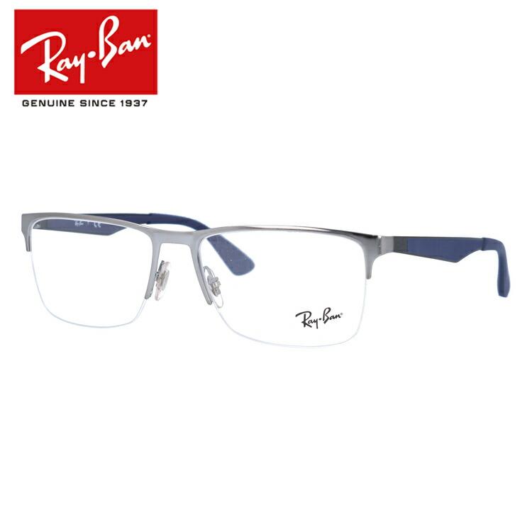 【選べる無料レンズ → PCレンズ・伊達レンズ・老眼鏡レンズ】 レイバン メガネフレーム Ray-Ban RX6335 (RB6335) 3012 56サイズ 国内正規品 スクエア ユニセックス メンズ レディース