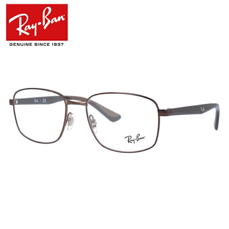 【選べる無料レンズ → PCレンズ・伊達レンズ・老眼鏡レンズ・カラーレンズ】 レイバン メガネフレーム Ray-Ban RX6423 (RB6423) 2511 55サイズ 国内正規品 スクエア ユニセックス メンズ レディース