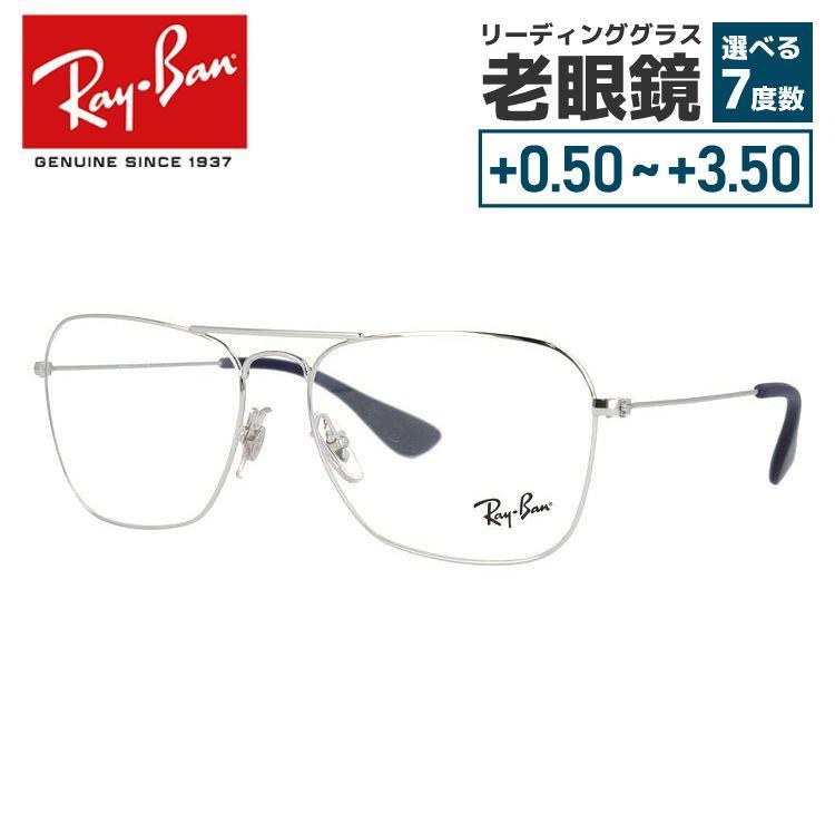 レイバン PCメガネ 伊達メガネ メガネフレーム 伊達レンズ無料 PCレンズ無料 レギュラーフィット Ray-Ban RX3610V (RB3610V) 2501 58サイズ 国内正規品 スクエア(ダブルブリッジ) ユニセックス メンズ レディース