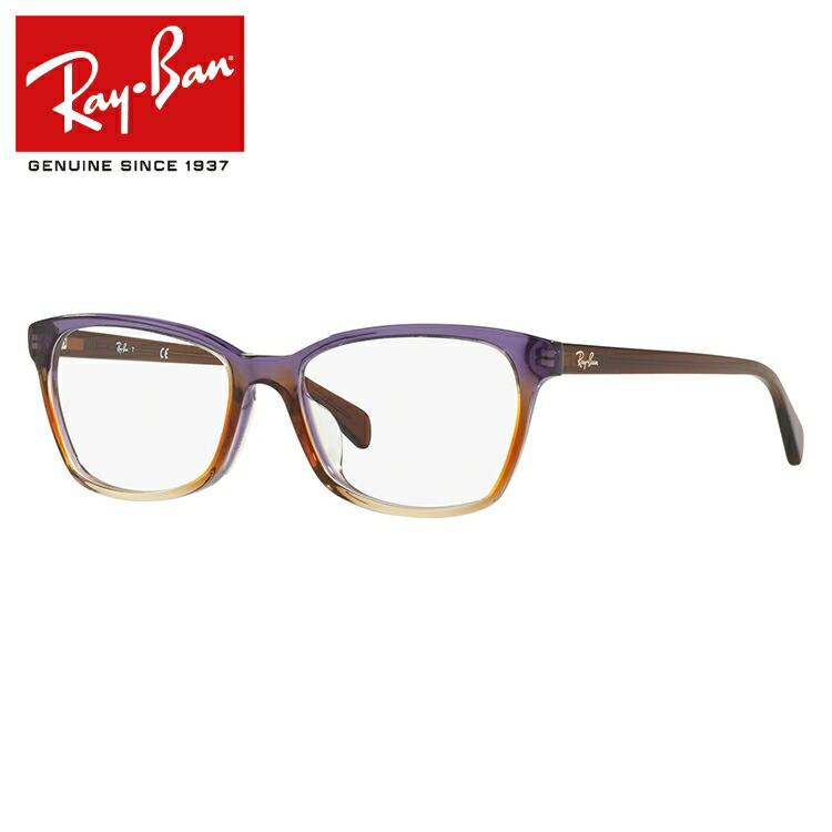 【選べる無料レンズ → PCレンズ・伊達レンズ・老眼鏡レンズ】 レイバン メガネフレーム フルフィット(アジアンフィット) Ray-Ban RX5362F (RB5362F) 5836 54サイズ スクエア ユニセックス メンズ レディース 【国内正規品/保証書付き】