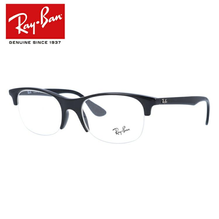 【選べる無料レンズ → PCレンズ・伊達レンズ・老眼鏡レンズ】 レイバン 2019新作 メガネフレーム レギュラーフィット Ray-Ban RX4419V 2000 (RB4419V) 54サイズ 国内正規品 オーバル ユニセックス メンズ レディース