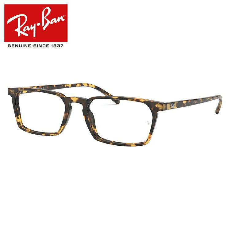 レイバン 2019新作 PCメガネ 伊達メガネ メガネフレーム 伊達レンズ無料 PCレンズ無料 フルフィット(アジアンフィット) Ray-Ban RX5372F 5879 (RB5372F) 54サイズ 国内正規品 スクエア ユニセックス メンズ レディース
