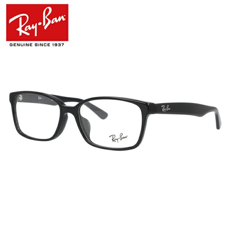 レイバン Ray-Ban セットアップ メガネフレーム アジアンフィット ユニセックス メンズ レディース 選べる無料レンズ → 2000 伊達メガネ 激安通販販売 老眼鏡レンズ PCレンズ RX5290D 海外正規品 55サイズ スクエア 伊達レンズ
