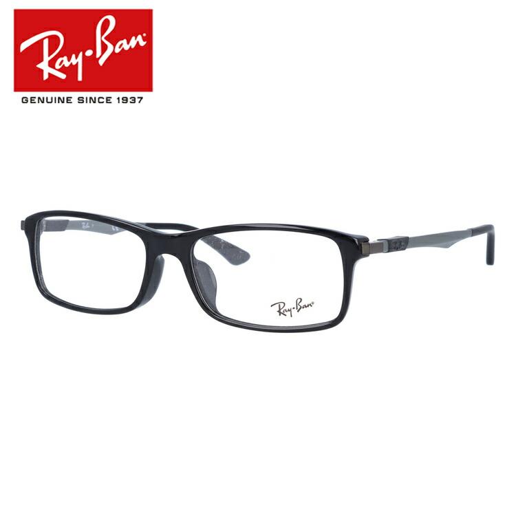 【海外正規品】【選べる無料レンズ → PCレンズ・伊達レンズ・老眼鏡レンズ】レイバン メガネフレーム 伊達メガネ アジアンフィット Ray-Ban RX7017F 2000 56サイズ スクエア ユニセックス メンズ レディース
