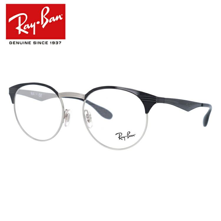 【選べる無料レンズ → PCレンズ・伊達レンズ・老眼鏡レンズ・カラーレンズ】 国内正規品 レイバン メガネフレーム Ray-Ban RX6406 (RB6406) 2861 49サイズ・51サイズ ボストン ユニセックス メンズ レディース