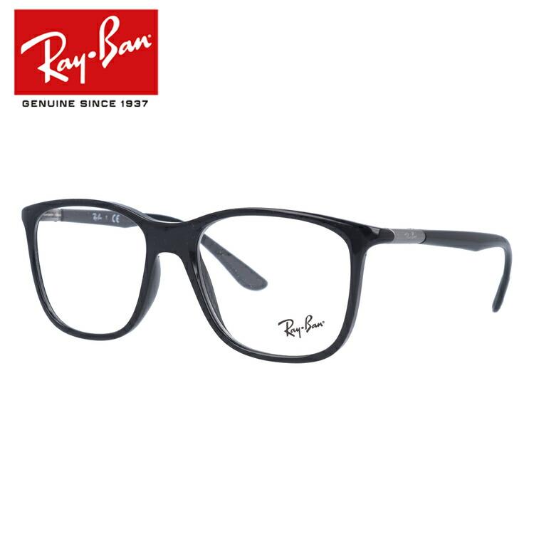 国内正規品 レイバン メガネ 伊達レンズ無料 0円 メガネフレーム 2018年新作 レギュラーフィット Ray-Ban RX7143 (RB7143) 2000 51/53サイズ ウェリントン ユニセックス メンズ レディース