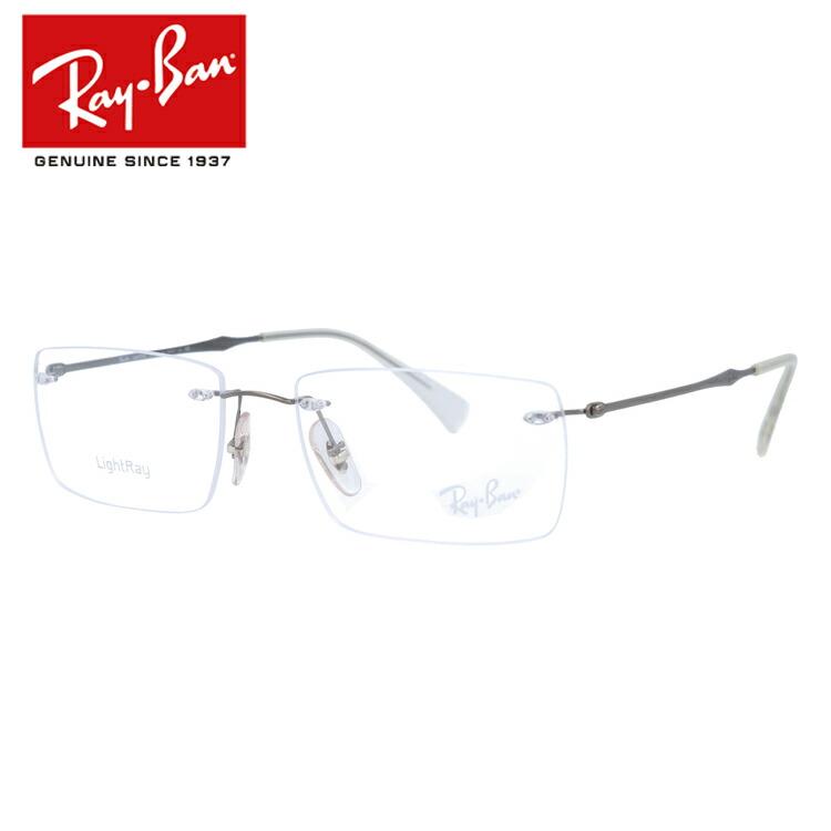選べる無料レンズ → PCレンズ・伊達レンズ・老眼鏡レンズレイバン メガネフレーム ライトレイ Ray Ban LIGHTRAY RX8755RB87551000 54 56サイズ スクエア ユニセックス メンズ レディース海外正規品tdshxQCr