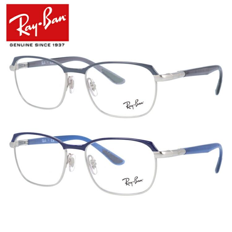 【選べる無料レンズ → PCレンズ・伊達レンズ・老眼鏡レンズ・カラーレンズ】 国内正規品 レイバン メガネフレーム Ray-Ban RX6420 (RB6420) 全2カラー 52サイズ スクエア ユニセックス メンズ レディース