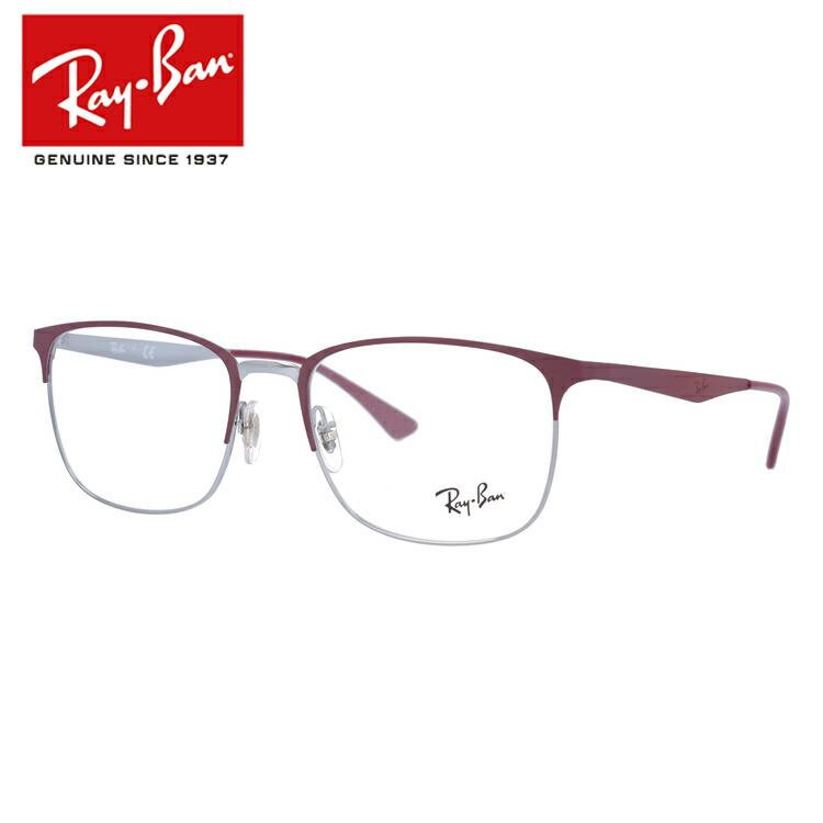 【選べる無料レンズ → PCレンズ・伊達レンズ・老眼鏡レンズ・カラーレンズ】 レイバン メガネフレーム Ray-Ban RX6421 (RB6421) 3003 52サイズ・54サイズ 国内正規品 スクエア ユニセックス メンズ レディース