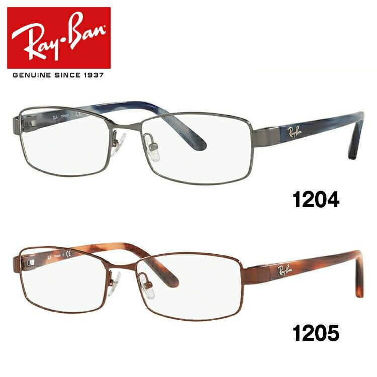 【選べる無料レンズ → PCレンズ・伊達レンズ・老眼鏡レンズ・カラーレンズ】 レイバン メガネフレーム Ray-Ban RX8726D (RB8726D) 全2カラー 55サイズ 国内正規品 スクエア ユニセックス メンズ レディース