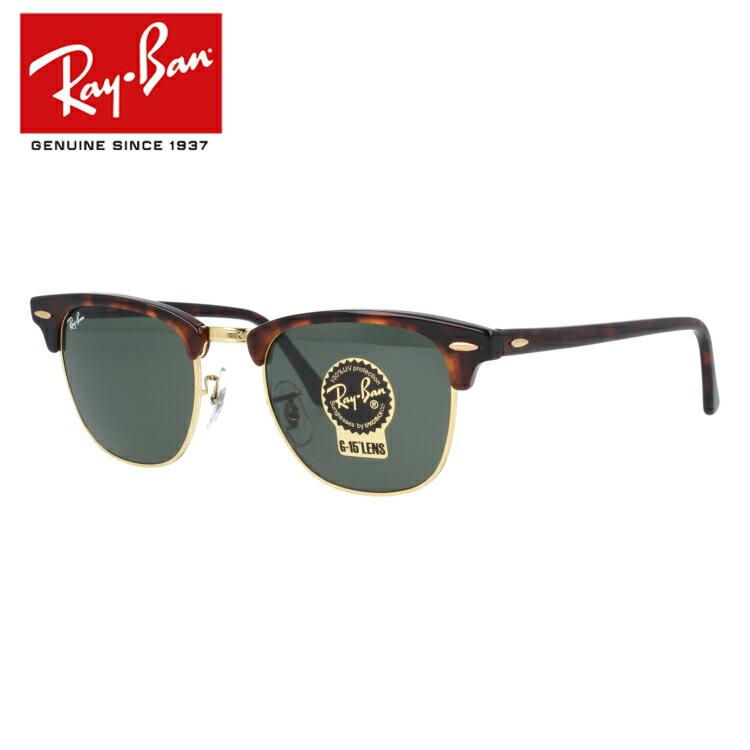 【海外正規品】レイバン Ray-Ban クラブマスター サングラス RB3016 W0366 49サイズ トータス/グリーン ICONS アイコン CLUBMASTER クラブマスター メンズ レディース RayBan UVカット