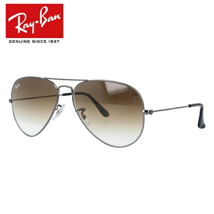 国内正規品 レイバン Ray-Ban サングラス RB3025 004/51 58サイズ シルバー/ブラウン ICONS アイコン AVIATOR LARGE METAL アビエーター ラージメタル RayBan UVカット
