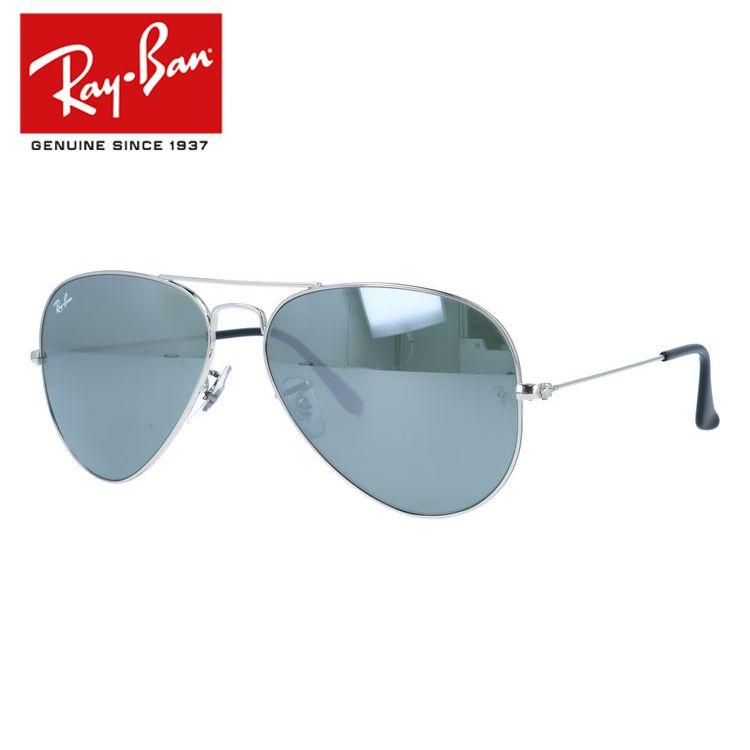 国内正規品 レイバン Ray-Ban サングラス RB3025 W3277 58サイズ シルバー/ダークグリーンシルバーミラー メンズ レディース RayBan UVカット 新品
